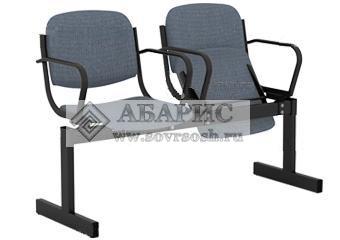 Блок стульев 2-х местный с подлокотниками и откидными сиденьями (ткань серая)