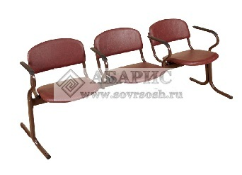 Блок стульев 3-х местный с подлокотниками и неоткидными сиденьями (кожзам бордовый)
