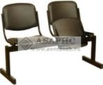 Блок стульев 2-х местный с откидными сиденьями (кожзам чёрный)