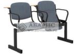 Блок стульев 2-х местный с пюпитрами, подлокотниками и откидными сиденьями (ткань серая)