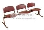 Блок стульев 3-х местный с неоткидными сиденьями (кожзам бордовый)