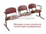 Блок стульев 3-х местный с подлокотниками и неоткидными сиденьями (ткань серая)