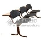 Блок стульев 3-х местный с пюпитрами и откидными сиденьями (ткань серая)