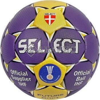 Мяч гандбольный Select Future Soft 2008 Junior №2