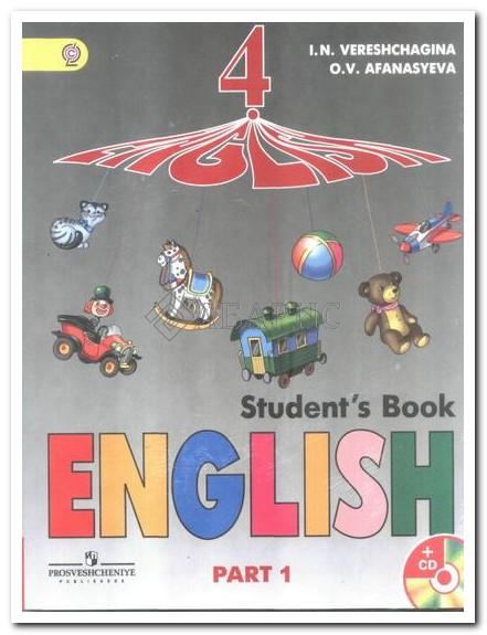 английский язык 4 класс учебник верещагина 1