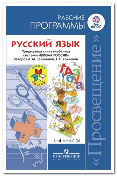 Рабочая тетрадь по истории 6 класс еа крючкова решебник 15 издание переработанное готовые домашние задания 4 класс