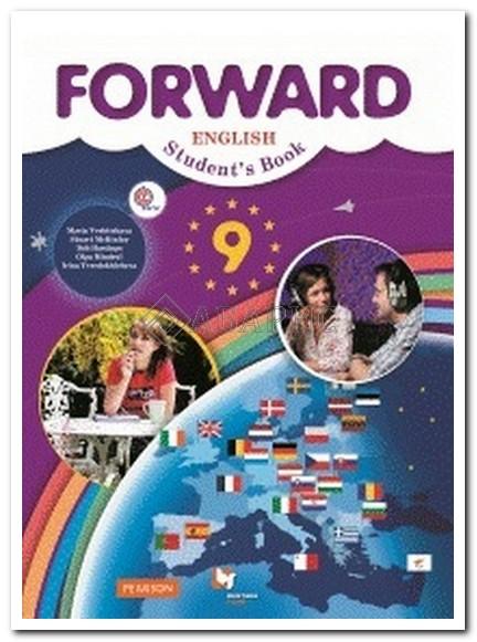 Вербицкая (Алгоритм успеха) Английский язык 9 Класс Учебник Forward (с CD диском) (ФГОС)