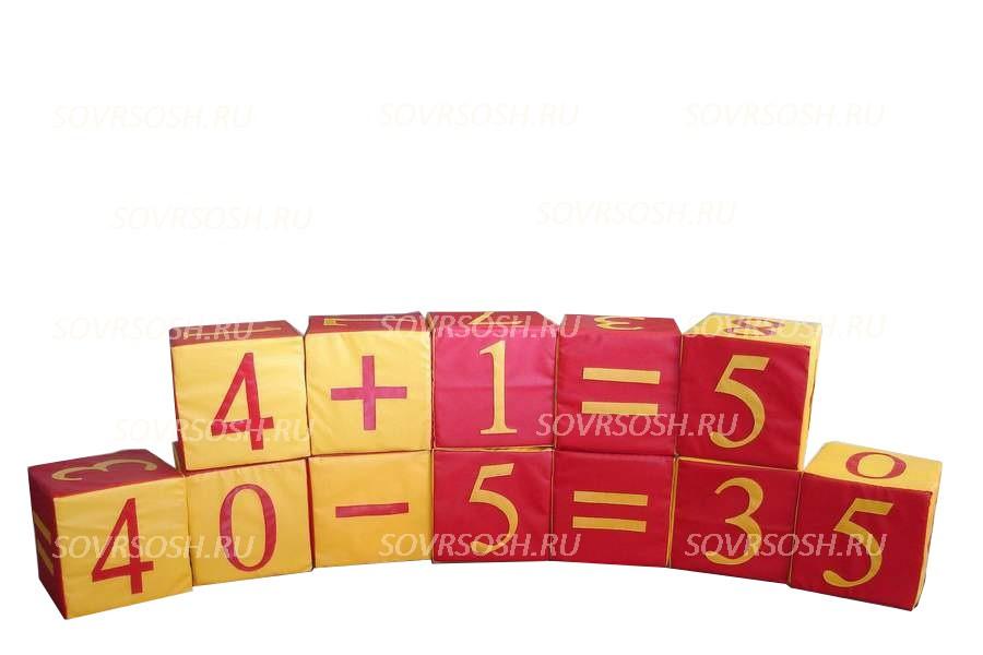 Дидактический мягкий модуль Азбука-математика (12 элементов)