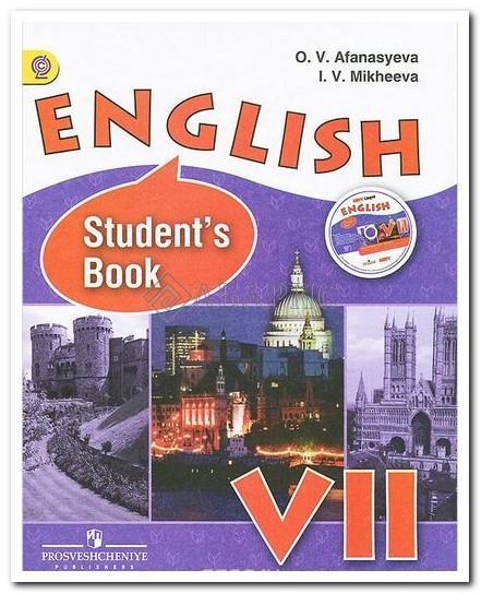 Афанасьева Английский язык 7 класс Учебник (с диском ABBYY) (ФГОС)