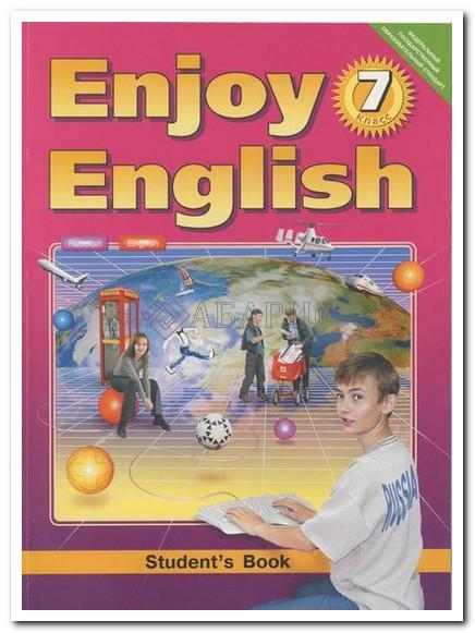 биболетова английский 7 класс учебник цена