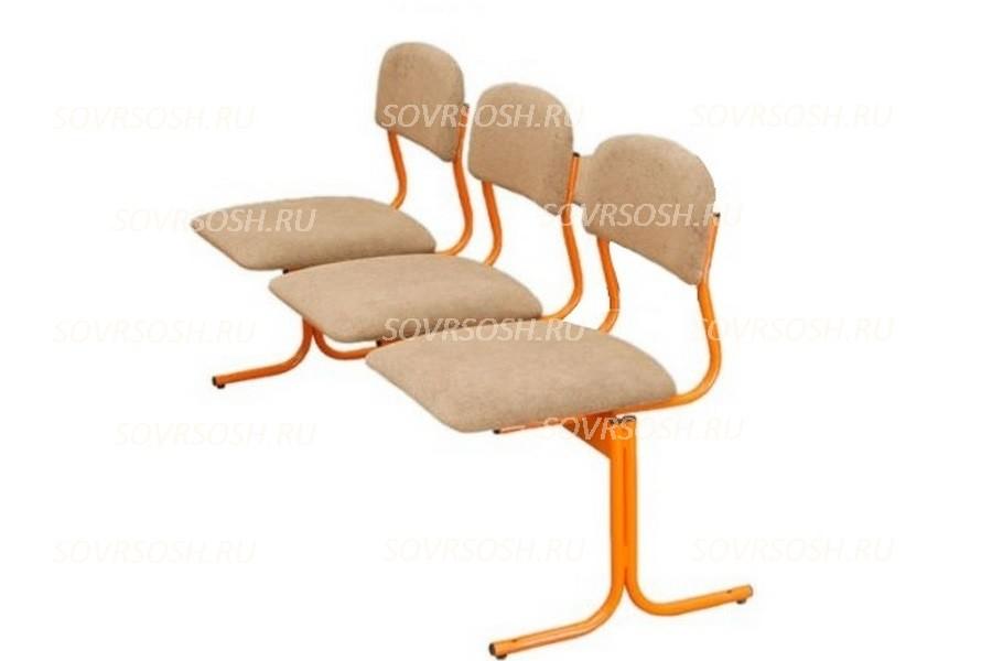Блок стульев детских нерегулируемых 3-х местный