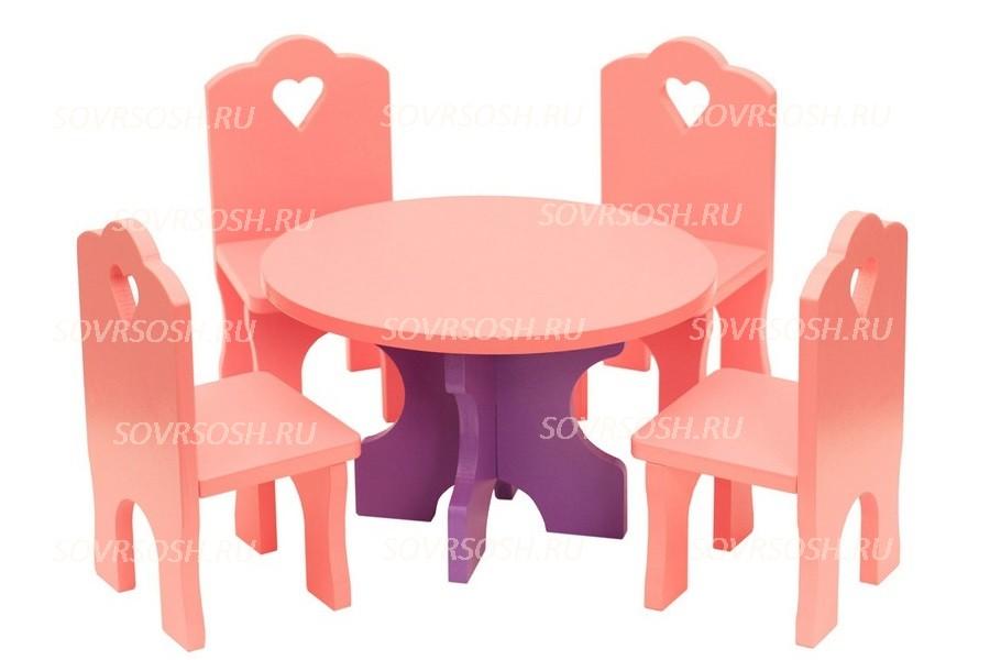 """Кукольная мебель """"Столик со стульчиками"""""""