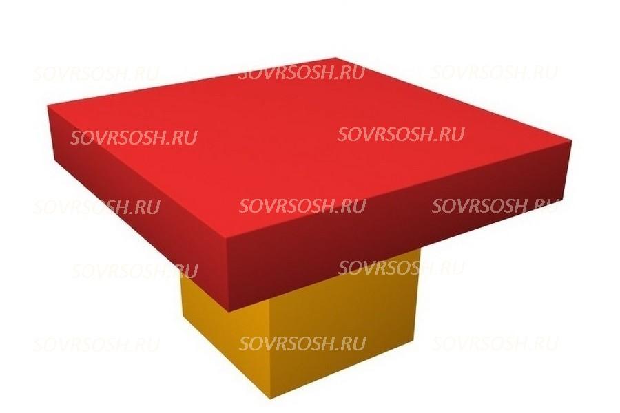 Мебель детская игровая мягкая СТОЛИК квадратный
