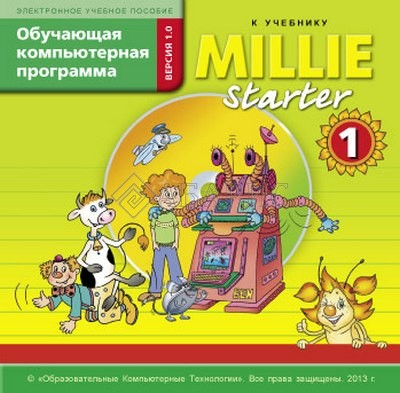 Азарова (Milli) Английский язык 1 Класс Обучающая компьютерная программа