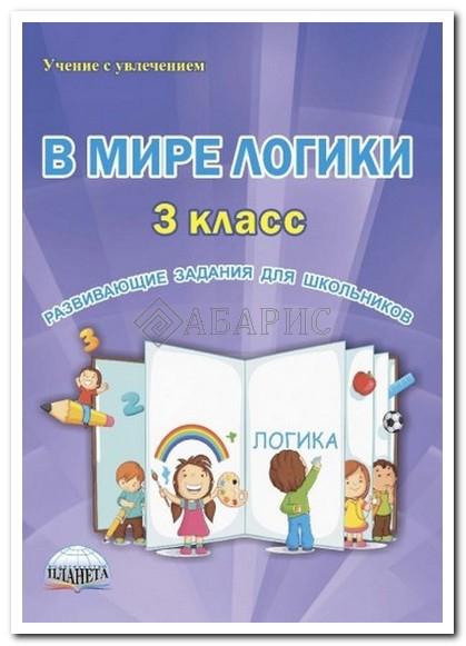 Тумба для плакатов (модель1)