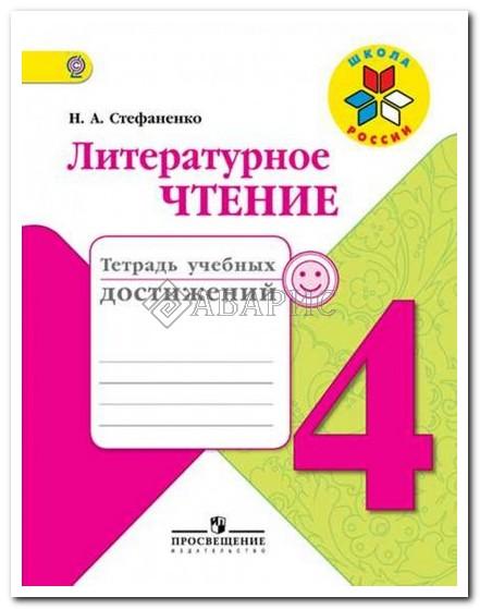 Государственный символ РФ Герб